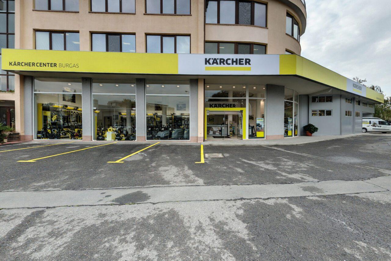 Керхер центрове